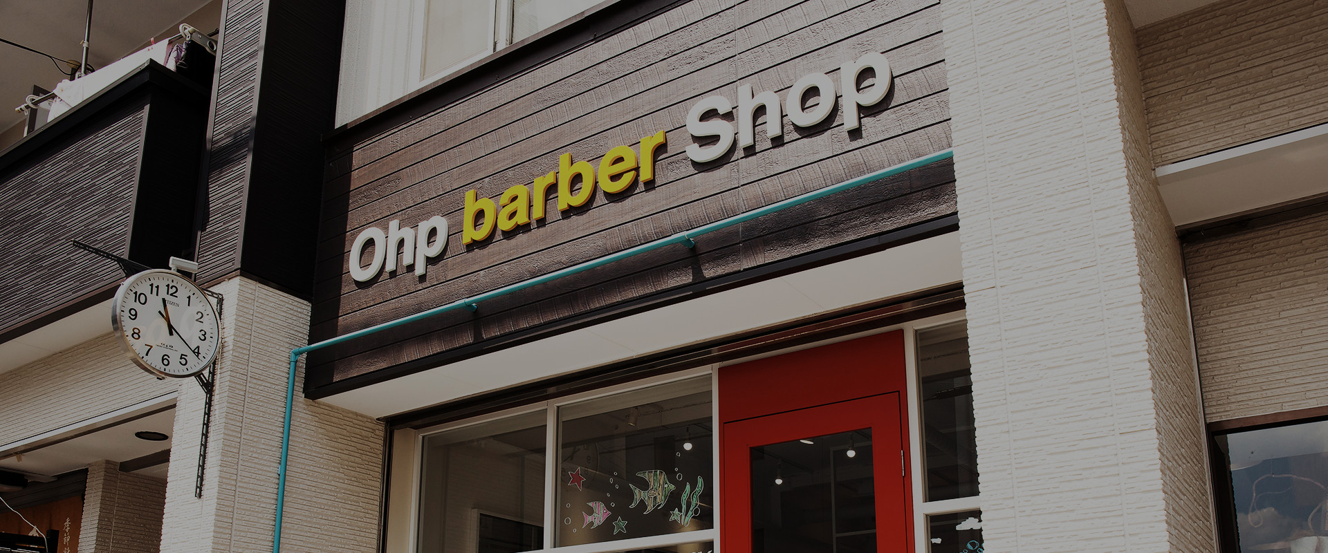 Ohp barber Shop